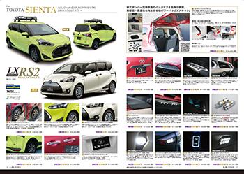 TOYOTA-Style_P12_P13.jpg