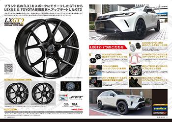 TOYOTA-Style_P20_P21.jpg