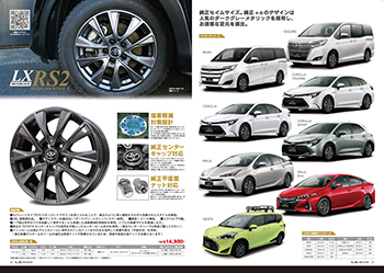TOYOTA-Style_P22_P23.jpg