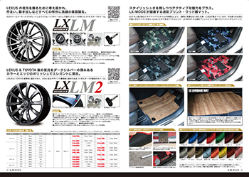 TOYOTA-Style_P24_P25.jpg