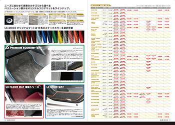 TOYOTA-Style_P26_P27.jpg