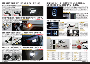 TOYOTA-Style_P30_P31.jpg