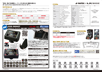 TOYOTA-Style_P32_P33.jpg