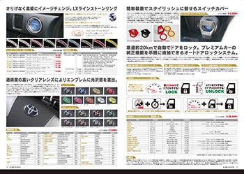 TOYOTA-Style_P34_P35.jpg