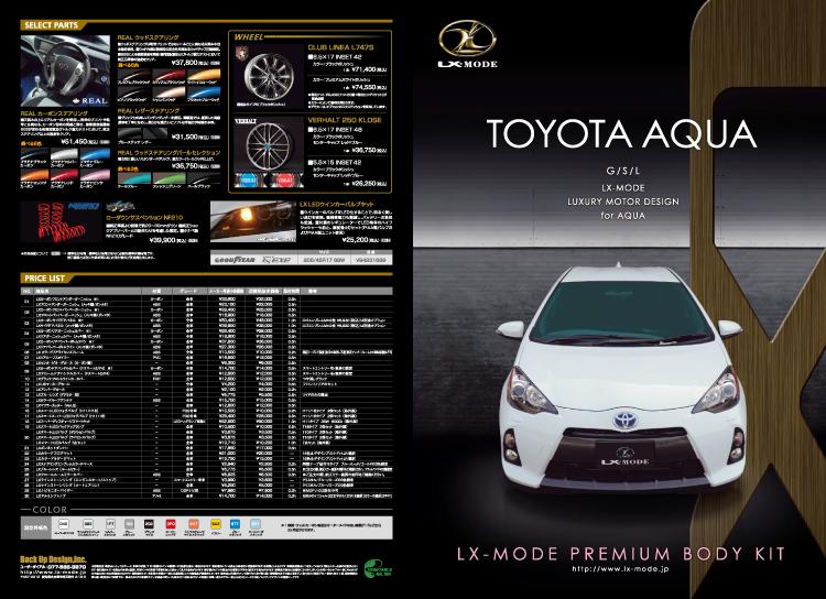 Toyota Hilux Vigo Lx Mode Release Date Price And Specs