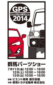 event_RVpark2014.jpg