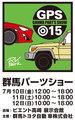 event_RVpark2015.jpg