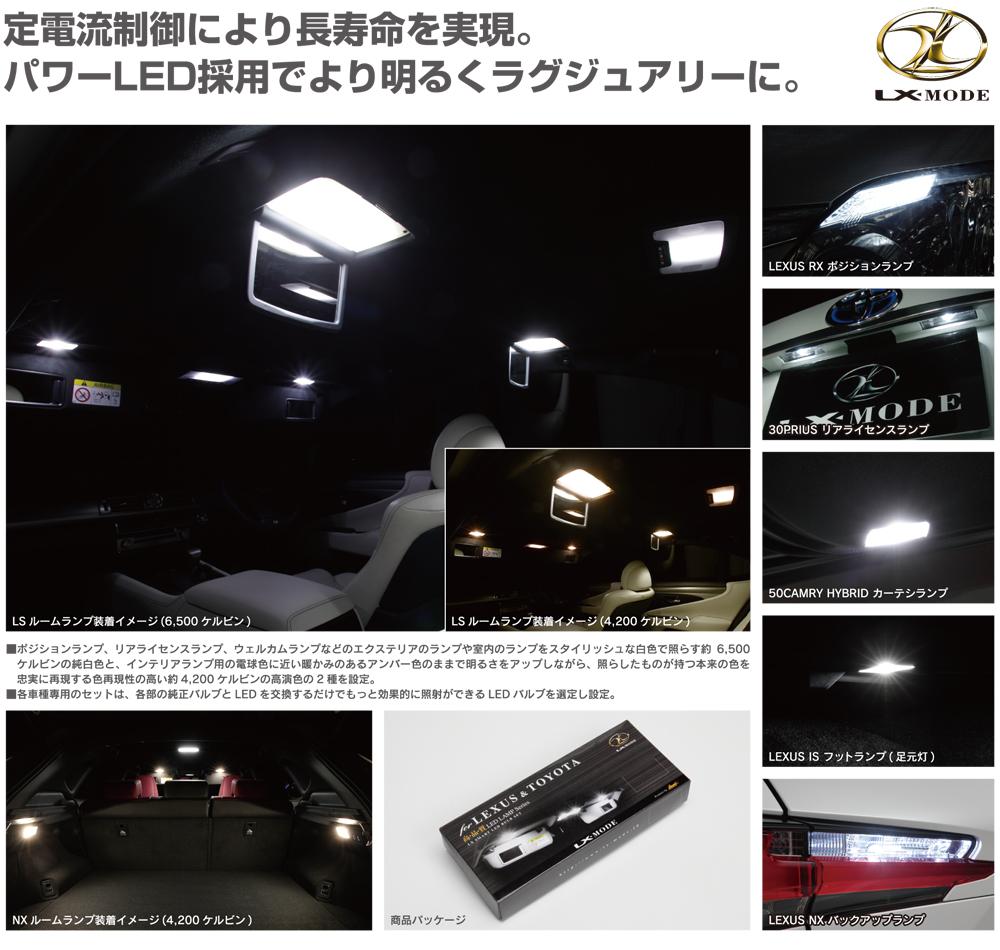 http://www.lx-mode.jp/lineup/160412_SmartLED_01.jpg