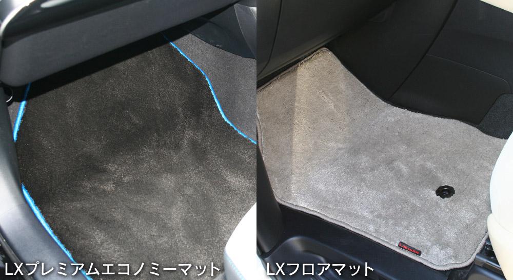 http://www.lx-mode.jp/lineup/30VELL_FloorMat.jpg