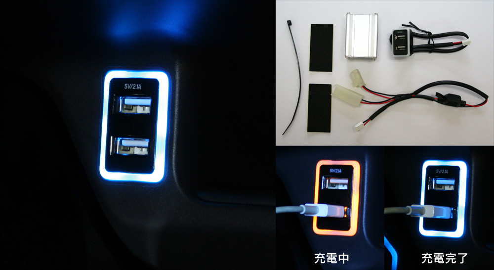 http://www.lx-mode.jp/lineup/C-HR%28mae%29_sub_USBport42.jpg