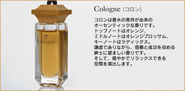 http://www.lx-mode.jp/lineup/ETONNER-page_Kaori-C.jpg