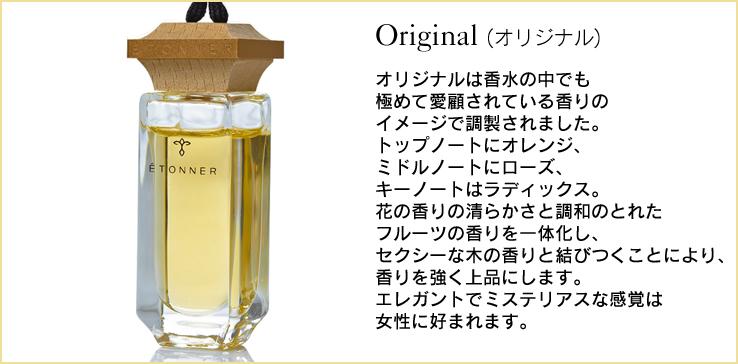 http://www.lx-mode.jp/lineup/ETONNER-page_Kaori-D.jpg