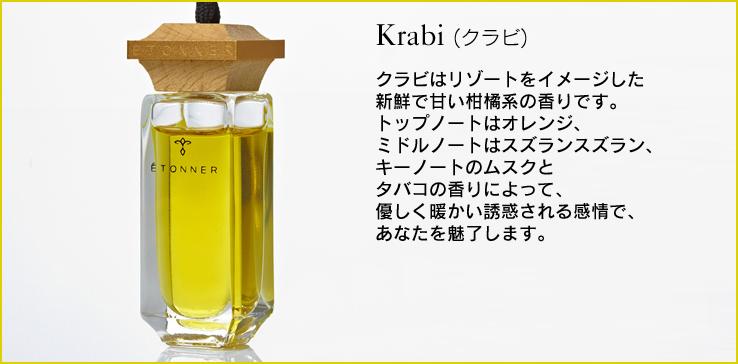 http://www.lx-mode.jp/lineup/ETONNER-page_Kaori-K.jpg