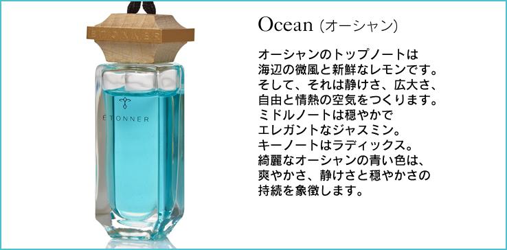 http://www.lx-mode.jp/lineup/ETONNER-page_Kaori-O.jpg