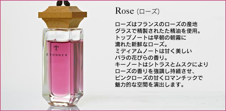 http://www.lx-mode.jp/lineup/ETONNER-page_Kaori-R.jpg
