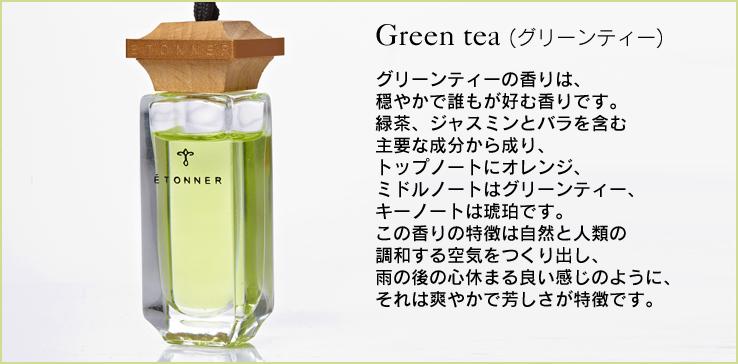 http://www.lx-mode.jp/lineup/ETONNER-page_Kaori-T.jpg