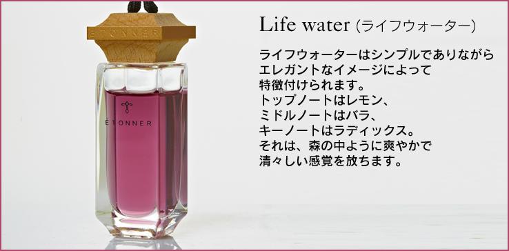 http://www.lx-mode.jp/lineup/ETONNER-page_Kaori-W.jpg