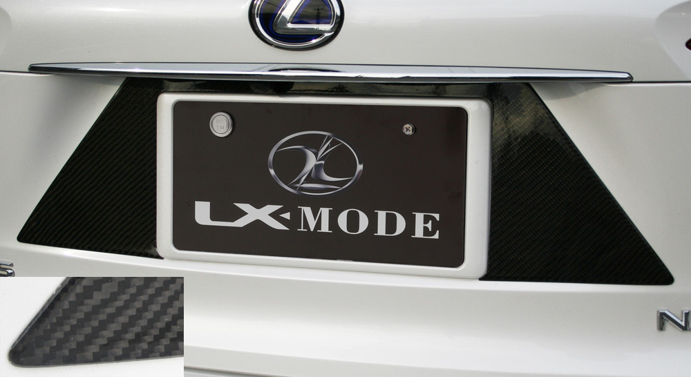 http://www.lx-mode.jp/lineup/NX_RearLicenncceG.jpg