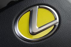 Steer-LEXUS_S_yellow.jpg