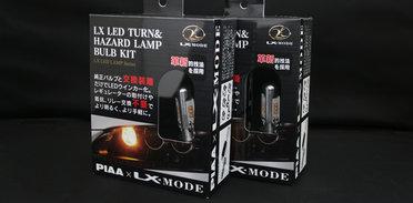 LEDturn-hazardbulbKit_sub03.jpg