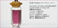 ETONNER-page_Kaori-W.jpg