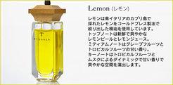 ETONNER-page_Kaori-L.jpg