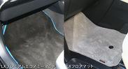 30VELL_FloorMat.jpg