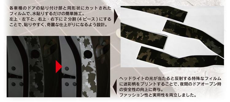 LX-URAJI_annai_B.jpg