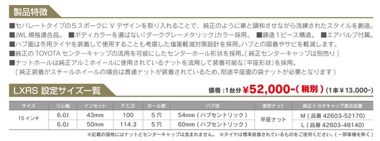 LX_RS_A4_omote_shita.jpg