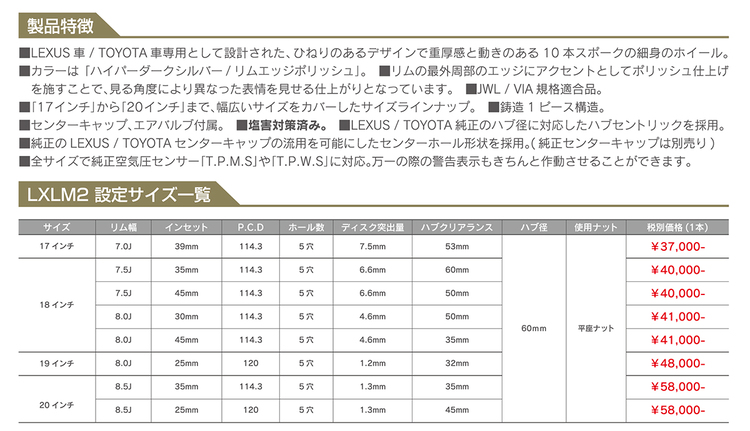 LXLM2_A4_omote_shita.jpg