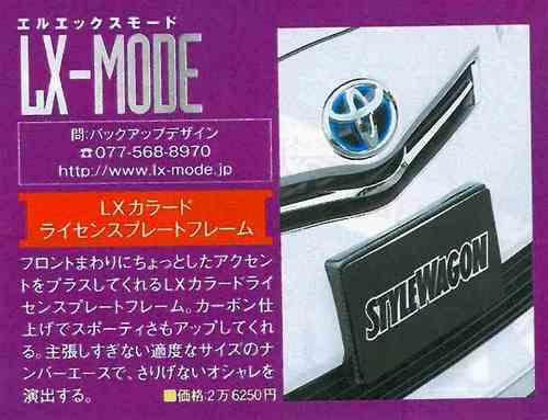 s-style10-2.jpgのサムネール画像