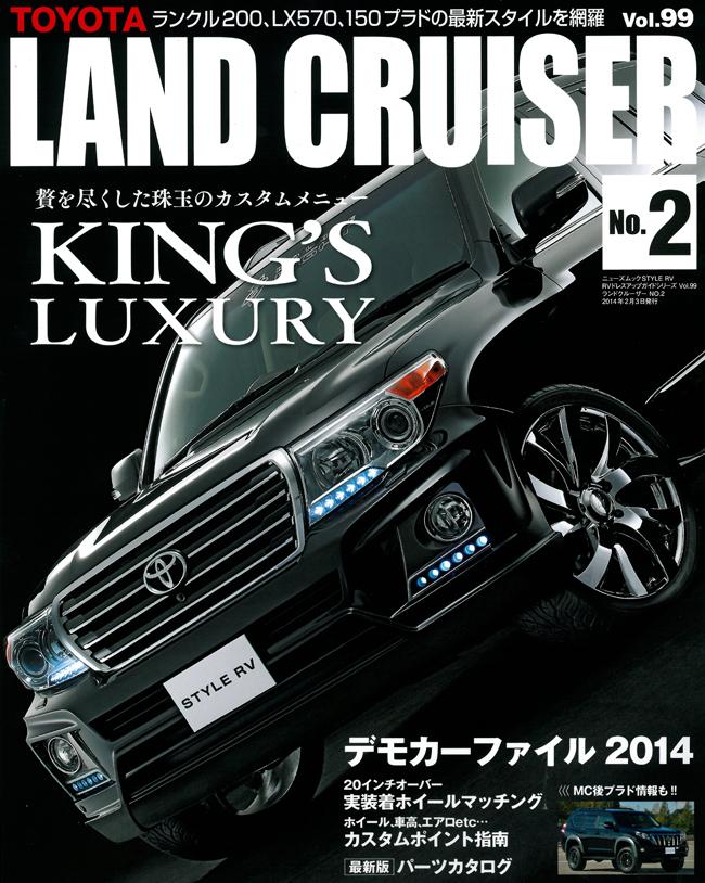 landcruiser_no2_hyoshi.jpg