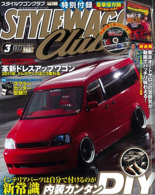 club3 1.jpg