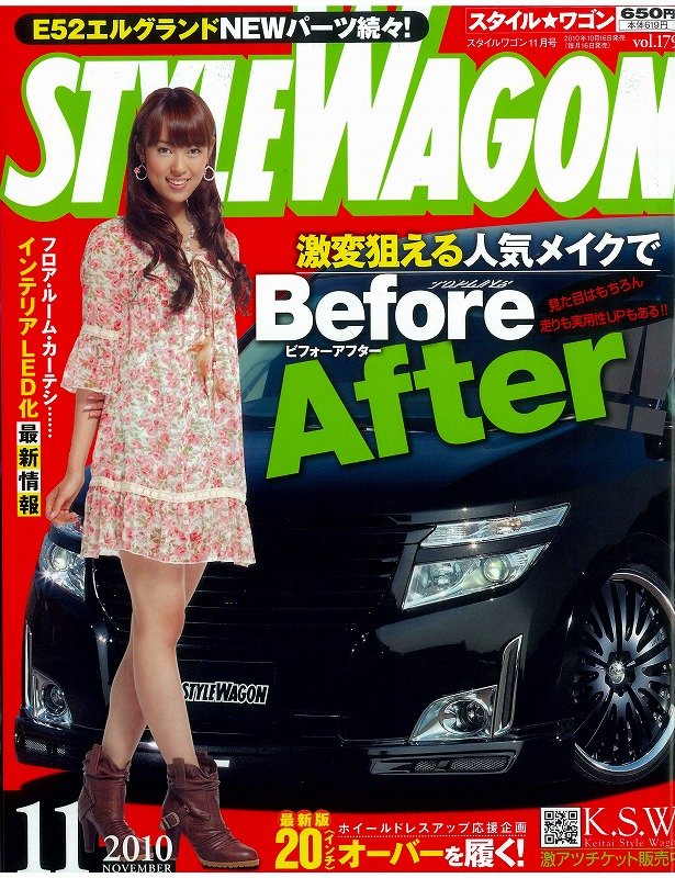 s-メディア2-1.jpg