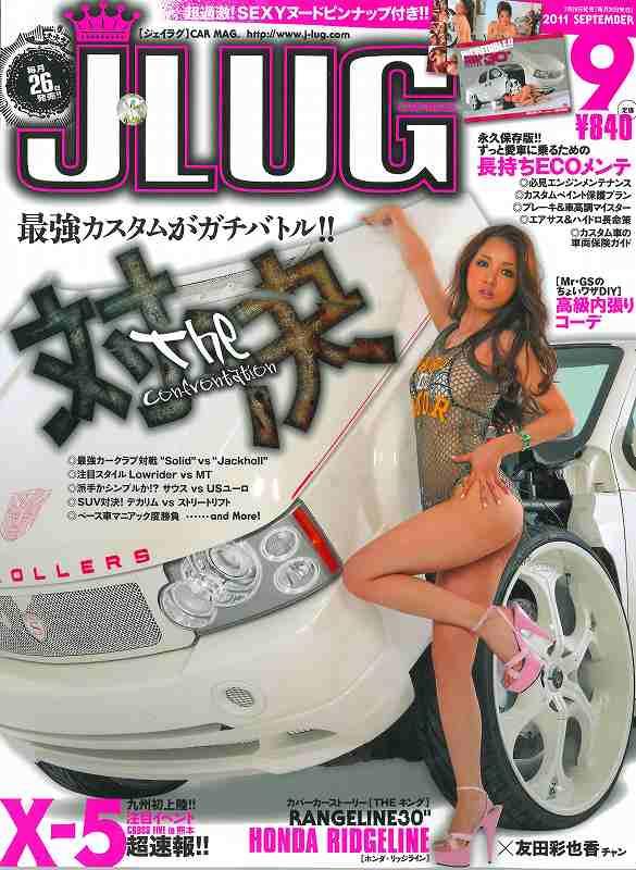 s-jlug9-1.jpg