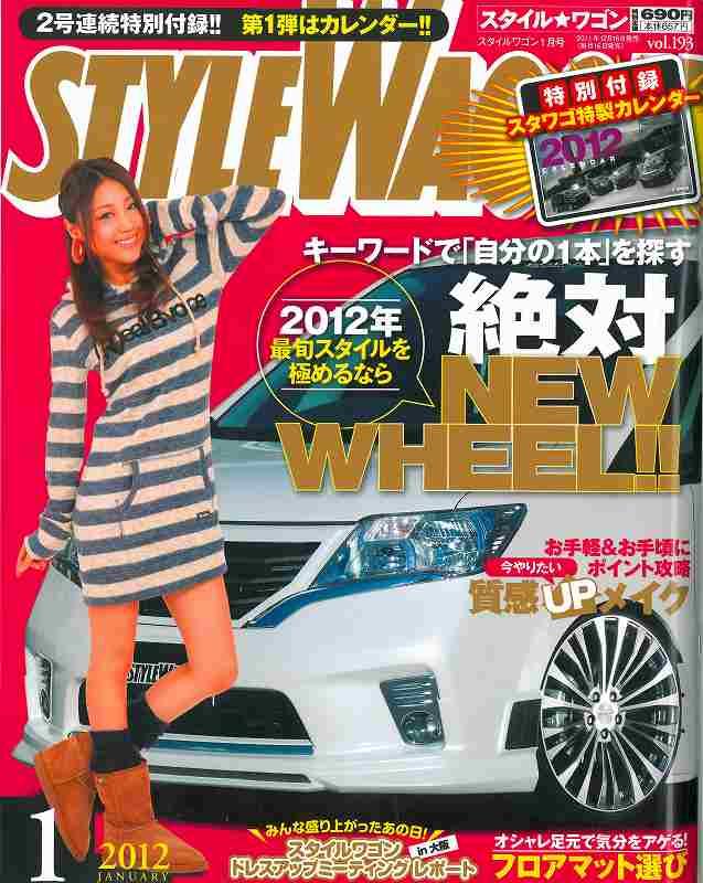 s-style 1-1.jpg