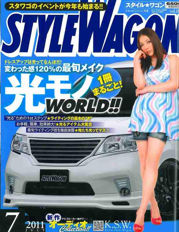 s-style 7.jpg