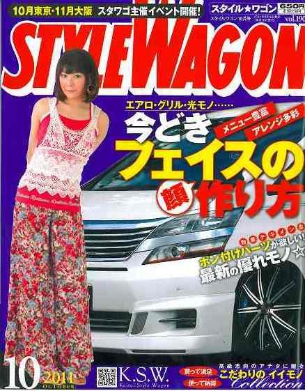 s-style10-1.jpg