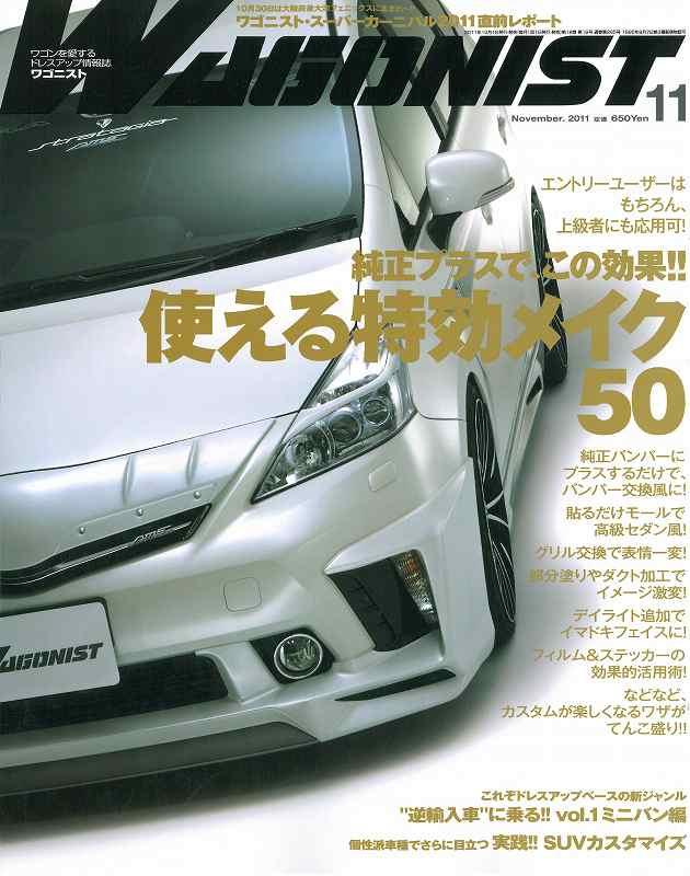 s-wago11 1-1.jpg