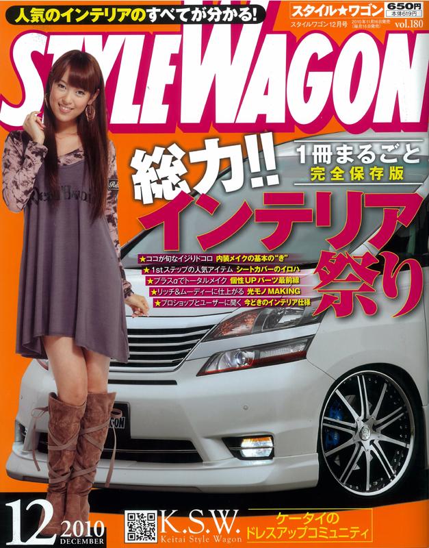 style.2.jpg