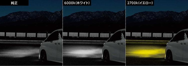 ledfog_onefog_hikari.jpg