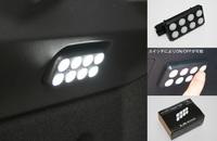LX LEDラゲージライト