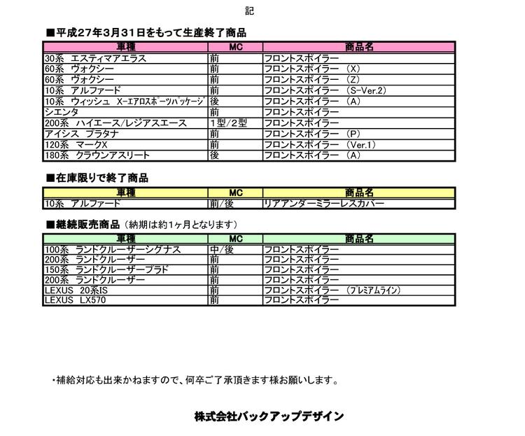 syokanNo194_shita.jpg