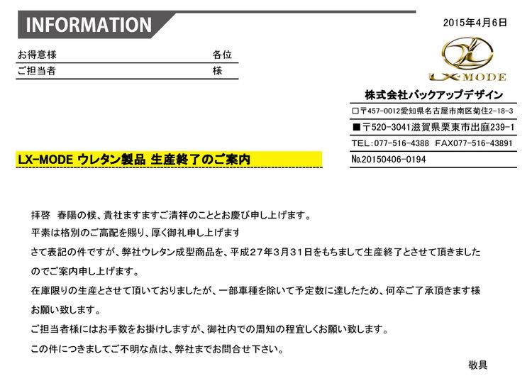 syokanNo194_ue.jpg